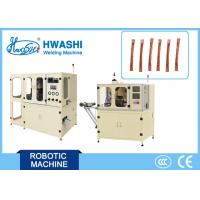 Best Automatic Copper Braided Strand Wire Welding Machine Medium Frequency AC Pulse wholesale