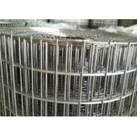 Best 3 / 4 Inch Welded Wire Mesh Rolls , PVC Coated Welded Wire Cloth wholesale