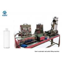 Best Simple Operation Lotion Filling Equipment With Peristaltic Pump System wholesale