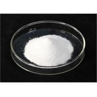 Best Econazole Nitrate 24169-02-6 Raw Materials Used For Skin Antiseptic Ointment wholesale