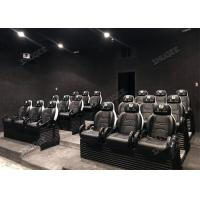 Best Flat / Arc / Globular Screen 9D Movie Thearter With Electric Motion Chair wholesale