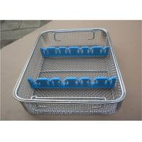Best Decorative  Custom Silver Rectangular Wire Mesh Basket For Clean Smooth Medical/stainless steel wire mesh baskets lid wholesale