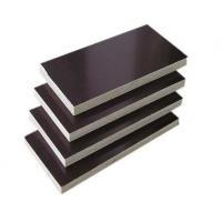 Buy cheap construction plywood/film faced plywood from wholesalers