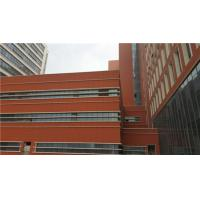 Buy cheap Modern Terracotta Ventilated Exterior Building Facade Materials With High from wholesalers