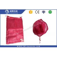 Best Rose red color fruit and vegetables packing customized PP Leno/Mesh Bags wholesale