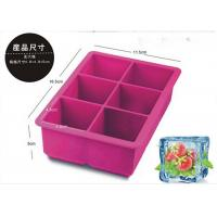Best FDA Approved Large Silicone Ice Cubes Silicone Tray Molds Unbreakable wholesale