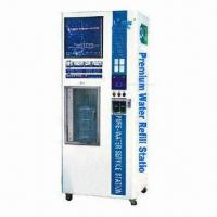 Best Stand Model Water Vending Machine with 220V AC/50Hz Power wholesale