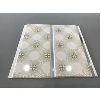 Cheap Yellow - Green Durable PVC Wall Panels With Fireworks Design Interlock Simple To for sale