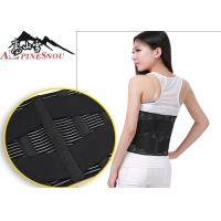 Best Black Mesh Fish Ribbon Waist Support Belt Breathable Mesh Cloth With Four Steel Plates wholesale