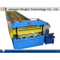 Cheap Building Material Metal Roof Galvanized Iron Sheet Floor Deck Roll Forming Machine Production Line for sale