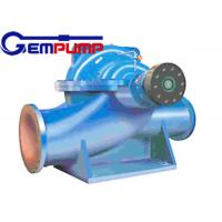 Best S / SH type double suction pump , urban water supply pump 19~100m Head wholesale