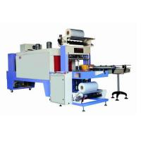 Best Automated Packaging Equipment Heat Shrink Wrap Machine with PE Film 12 bags/min wholesale