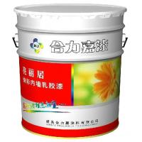 Best Weather Resistant Exterior Wall Finish Paint SW-998 wholesale