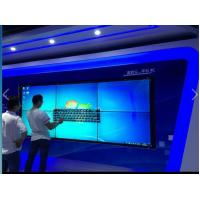 Buy cheap Indoor 55inch LED Screen Video Wall Solution for Indoor Using Way from wholesalers