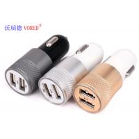 Best Universal Dual Port Usb Car Charger, Quick Charge 2.0 Smartphone Car Charger wholesale