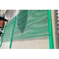 Best 4mm Wire Dia Welded Mesh Fencing , High Security Fence Powder Coated wholesale