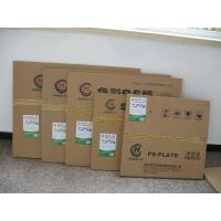 China positive ps offset printing plate on sale
