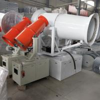 Best BS -50 Water Sprayer Cannon Dust Suppression Machine With Diesel Generator Set wholesale