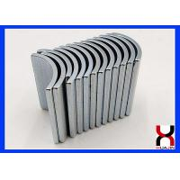 Best Arc Sintered NdFeB Permanent Nickle / Zinc Magnet For Generator RoHS Approval wholesale