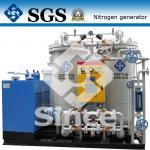 Best Energy Saving PSA Nitrogen Plant Industrial Nitrogen Generator 5-5000 Nm3/h wholesale