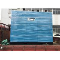 Best Screw Type 3 Phase Air Compressor 300KW 400hp For Machinery Processing wholesale