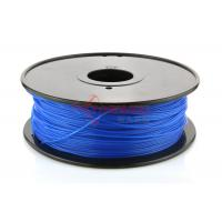 Best 3mm / 1.75mm Blue Color 3D Printer PLA Filament , 3d printing filament materials wholesale