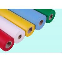 Best SGS Approved Polypropylene Non Woven Spunbond Fabric Multi Color for Making Bags wholesale