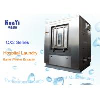 CX2 Series Fully Automatic Washing Machine Industrial Barrier Washer Extractor