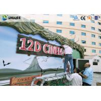 Best Shopping Center 12D Movie Theater XD Theater With Electronics Motion Seats wholesale