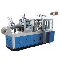 Best Small Business PE Coated Paper Tea Cup Making Machine Low Energy Waste wholesale