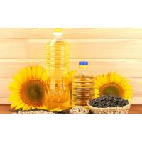 China Edible vegetable cooking oil /sunflower oil with the high purity .hot sale on sale
