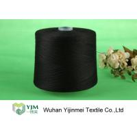 Best High Strength Plastic Cone Knitting Dyed Polyester Yarn 40s/2 20s/2 30s/2 50s/2 60s/2 wholesale