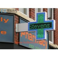 Best One / Two Side Led Pharmacy Sign For Hospital 10000dots/Sqm High Definition wholesale