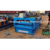 Quality Metal sheet straightening machinery/metal sheets plate leveling machine with cutting device wholesale