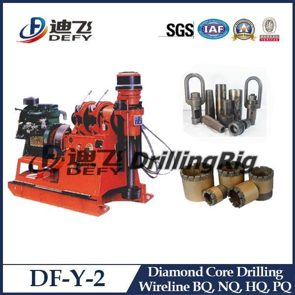 DF-Y-2 diamond cord drilling rig.jpg