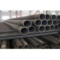 Quality Carbon Steel Seamless Pipe wholesale