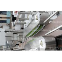 Quality Sticker Full Automatic Bottle Labeling Machine For bottle , Cans , Cups wholesale