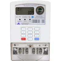 Multi-tariff  Single Phase STS Prepaid Meters Digital Keypad Smart Enery Meter