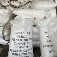 Best calcium chloride anhydrous wholesale