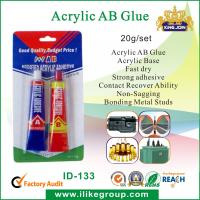 Best Acrylic AB Strong Adhesive Glue For Automobile , Oil Tank , Transformer wholesale