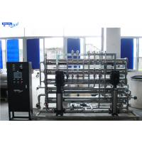 Best Reverse Osmosis Water Purification Treatment System for Boiler Feeding wholesale