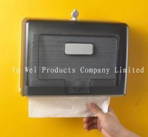 Best Wall Mounted M Fold Hand Towel Dispenser Toilet Paper Holder Tissue Dispenser wholesale