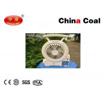 China Green Energy Solar fan - Your best choice in Summer- Produced by China Coal AC Battery Charging Spot Light on sale