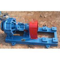 Cheap Hot Thermal Oil Pump / Centrifugal Thermal Oil Circulation Pump 350°C for sale