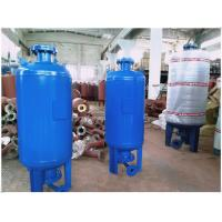 Best Galvanized Steel Diaphragm Water Pressure Tank For Fire Fighting / Pharmaceutical Use wholesale
