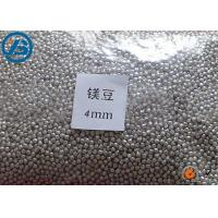 Best High Purity 99.98Magnesium Granules 4mm Water Filter Magnesium Beans wholesale