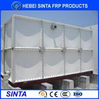Best large size grp water storage tank with competitive price wholesale