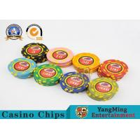 Best 600pcs Casino Poker Chips Set With Custom Uv Logo Circular Type wholesale