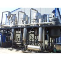 China Falling Film Multiple Effect Evaporator Alcohol Distiller Steam Heating on sale