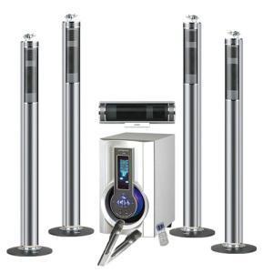Best 5.1 Home Theater Speaker System (JB-5505) wholesale